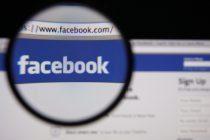 Nem toda ofensa nas redes sociais gera direito a indenização por danos morais