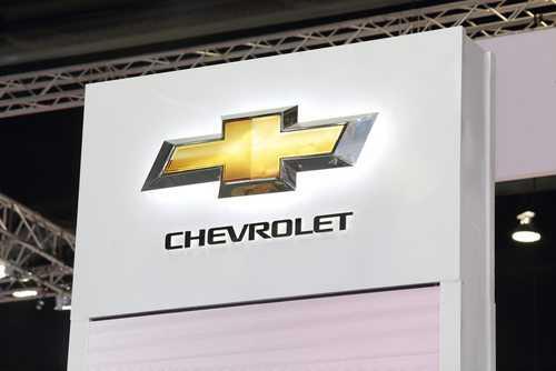 Concessionária Chevrolet tem de indenizar cliente que teve motor do carro fundido após revisão