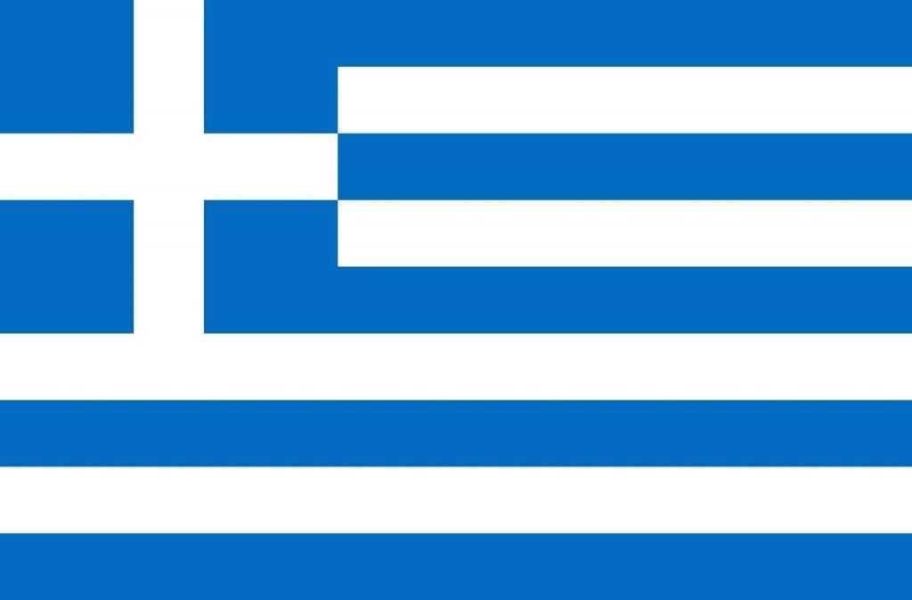 Justiça decreta prisão preventiva de acusados da morte de embaixador grego