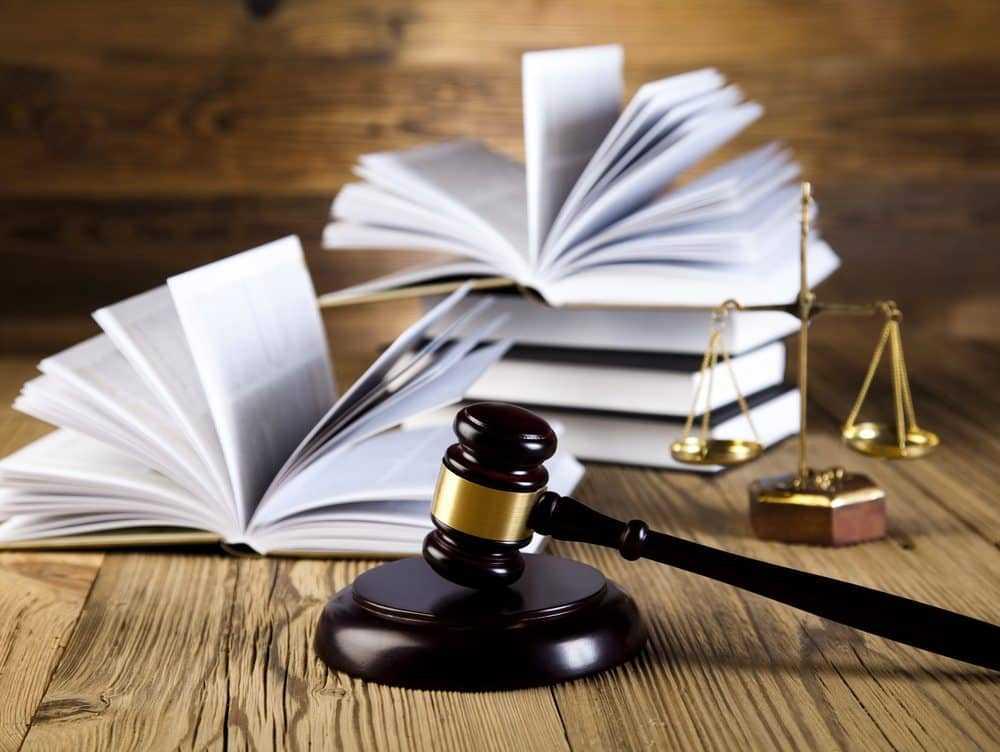 Especial sobre a hierarquia das leis no ordenamento jurídico brasileiro