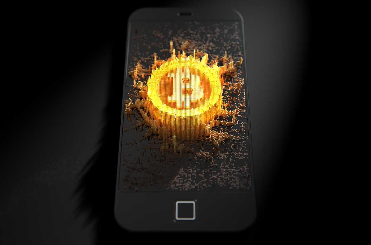 Bitcoin - Atlas Quantum