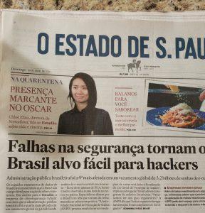 LGPD / Coriolano Camargo / Estadão